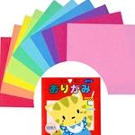 Mini Mini Origami Paper Pack - MIXED SOLID COLORS - 1.5""