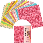 Origami Paper Mega Pack - GEOMETRIC PATTERNS - 5 7/8""
