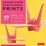 Finally, an origami kit for beginners and experts alike. The large, 8.25 inch sheets make easy folding for beginners as they follow the included instructions. The specialty prints and solid color reverse on these papers will thrill experts with new designs and patterns for their art. The 48 sheets in this kit feature detailed prints inspired by classic Japanese designs. On the reverse of each sheet is a solid, complimentary color. Finishing up the kit are instructions providing an introduction to basic origami folding techniques and instructions for 6 different projects.