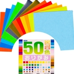 "50 Color Origami Paper Pack 3"" - 240 sheets"
