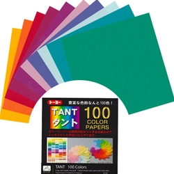 tant origami paper 100 color pack